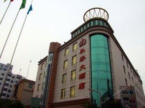 Yongtai Hotel