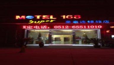 Motel 168 Suzhou Hanshan Temple Fengqiao Road