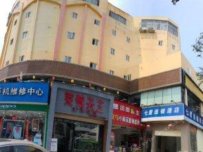 Qixing Hotel
