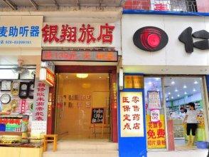Yinxiang Hostel