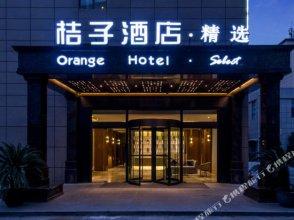 Orange Hotel Select (Shanghai Pujiang Shendu Road Metro Station)