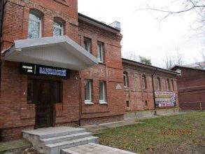 Гостевой Дом Варшавский