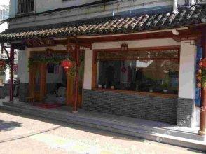 Xinmao Hostel