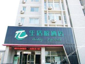 Quality Life Hotel (Langfang East Guangming Road)