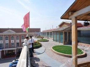 Yixinyuan Hotspring Hotel