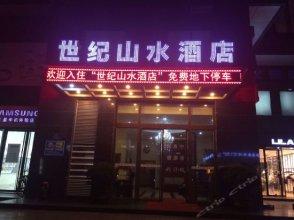 Xi'an Century Landscape Hotel