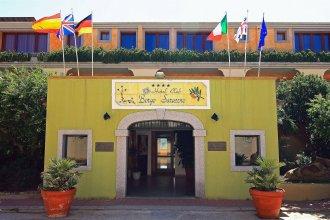 Gh Borgo Saraceno Hotel & Residence