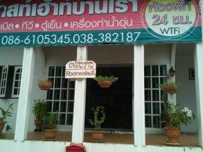 My Home GuestHouse Bangsaen
