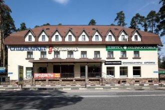 Hotel Za Okolytsey