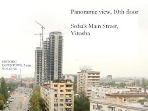Panoramic Downtown Vitosha Apartment