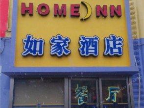 如家快捷酒店(北京苏州桥世纪金源店)