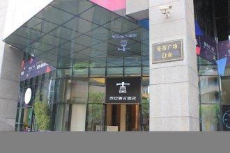 Tanggu Hotel (Xi'an Great Wild Goose Pagoda Tang Paradise)