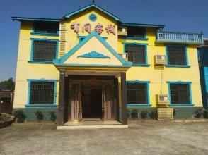 Longhushan YouJian Inn