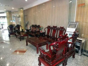 Xi'an Yan Lian Commercial Hotel