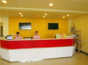 Comfortable Hotel (Beijing Dacheng Road)