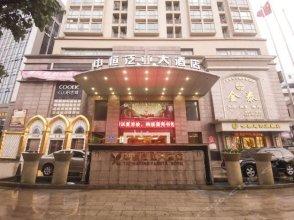 Huizhou Fameya Hotel
