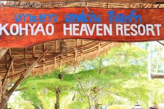 Koh Yao Heaven Beach Resort