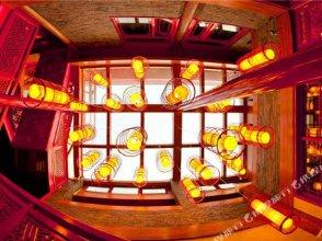 Tujia Sweetome Vacation Hotel Beijing Hongyunge