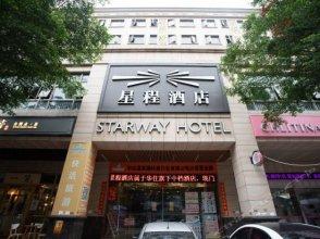 Starway Hotel (Zhongshan Shaxi Xingbao Times Plaza)