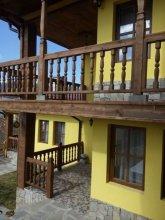 Guest House Koprivshtitsa