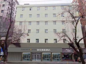 Home Inn (The West of Zhonglou)