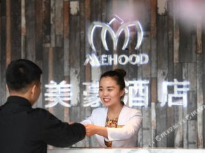 Mehood Hotel (Xi'an Yangguang)