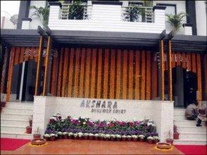 Hotel Akshara Dunsvirk Court