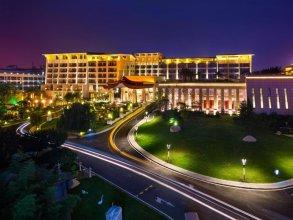 Huaqing Aegean International Hot Spring Resort & Spa