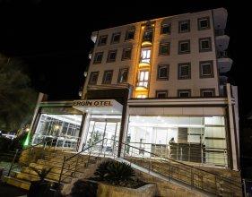 Ergin Hotel