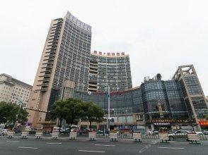 Wantong Business Hotel