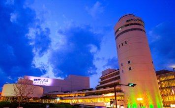 Fukuoka Sunpalace Hotel And Hall