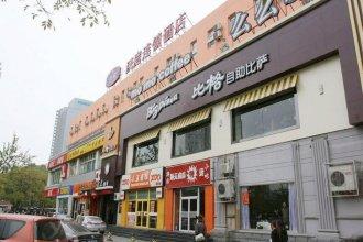 Hanting Express Hotel Beijing Wangjing Huajiadi