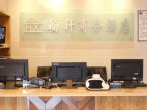 Hanxuan Youth Hostel