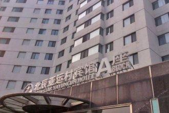 North Star Yayuncun Hotel