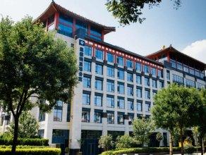 Wyndham Grand Xian Residence