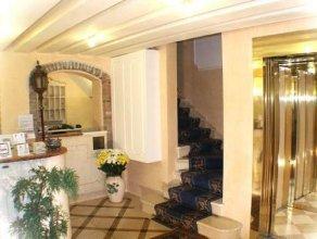 Hotel Ovidius