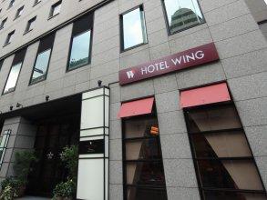 Hotel Wing International Premium Tokyo Yotsuya