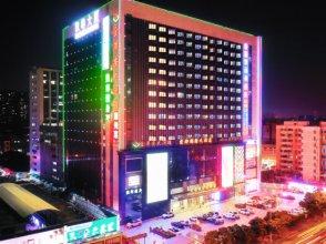 Yundu International Hotel