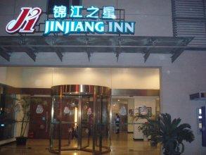 Jinjiang Inn Shanghai Hongmei Road S
