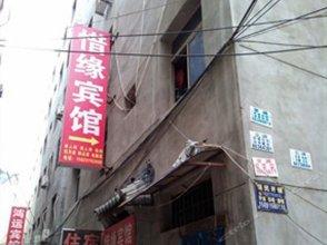 Xiyuan Hotel (Xi'an Changli Village)