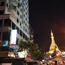 Dengba Hostel (Yangon)