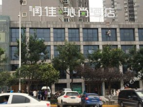 Qin Shang Hotel (Xi'an runjiah Park Road Chaoyang District Branch)