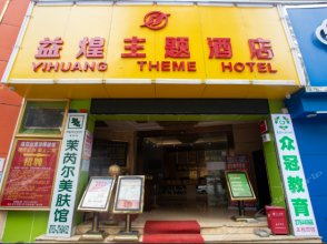 Yihuang Business Hostel