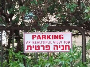 Luxury Beautiful view 109 haifa