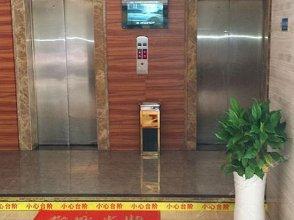 Xidiya Business Hotel (Zhongshan West Road)