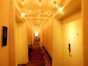 Wanya Boutique Hotel
