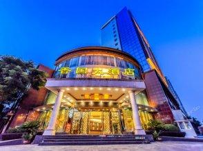 Xiangguo Hotel