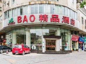Bao Chain Hotel (Zhaoqing Railway Station Sports Center)