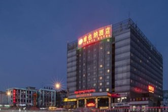 Vienna Hotel Beijing King Club Branch
