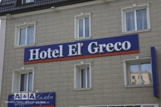 Эль Греко Отель